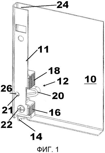 Дверь для приборного шкафа