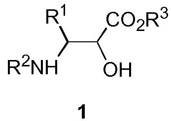 Способ получения производных изосерина