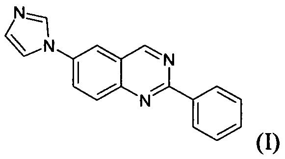 Кристаллические формы 6-(1н-имидазол-1-ил)-2-фенилхиназолина и его солей