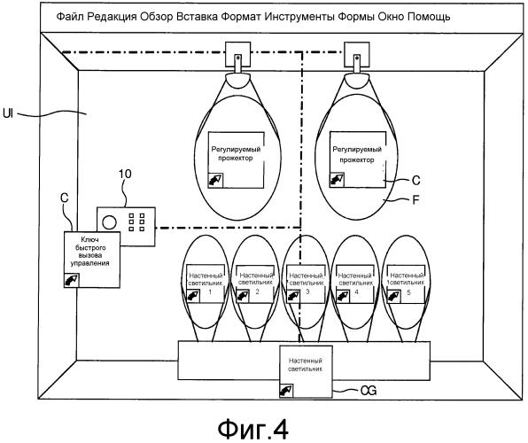 Система управления для управления одним или более управляемыми устройствами-источниками и способ для обеспечения такого управления