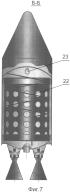 Многоступенчатая ракета и способ ее полета