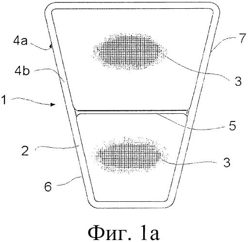 Способ и устройство для изготовления дисковидного сегмента фильтра для дискового фильтра