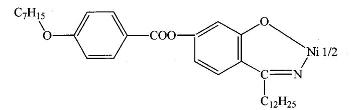 Никелевый комплекс 5,10,15,20-тетракис[3,5-ди(2-метилбутилокси)фенил]-порфина, проявляющий свойство стационарной фазы для газовой хроматографии