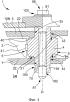 Барабан часового механизма с уменьшенным диаметром сердечника