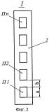 Способ автоматизированного ультразвукового контроля плоских изделий