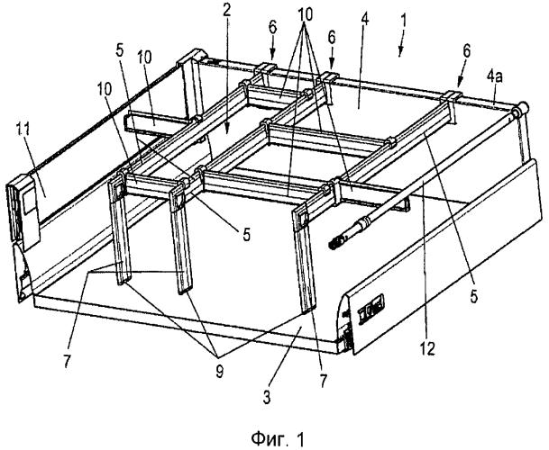 Выдвижной ящик с разделительной системой