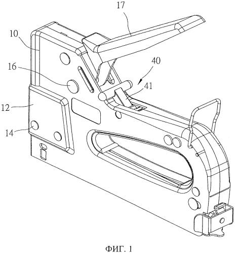 Конструкция сшивающего устройства