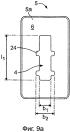 Штепсельный элемент с блокирующим уплотнением