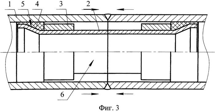 Способ антикоррозионной защиты внутренней зоны сварных соединений труб с внутренним покрытием