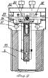 Способ соединения листовых деталей, преимущественно фланцев из шин к воздуховодам, секций карманных фильтров очистки воздуха и устройство для его осуществления