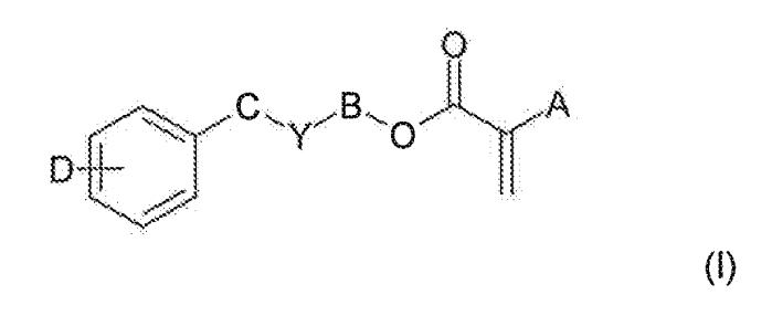 Гидрофобные акриловые материалы для интраокулярных линз