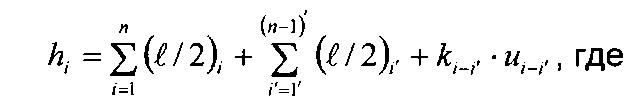 Индуктивный уровнемер жидкометаллического теплоносителя