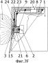 Устройство для обеспечения передачи звука от звуковоспроизводящего устройства, имеющего громкоговоритель, к слуховому аппарату по прямой акустической связи