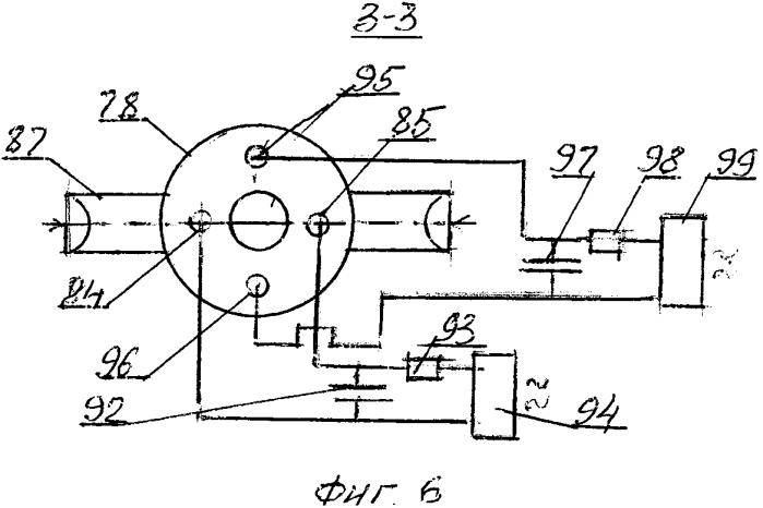 Парогазовый генератор для добычи нефти и газового конденсата