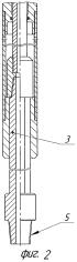 Гидродомкрат для установки профильного перекрывателя в скважине