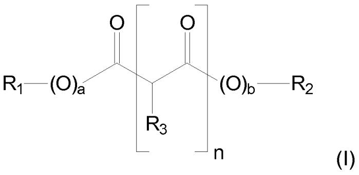 Пленкообразующая композиция, содержащая агент, способный улавливать формальдегид