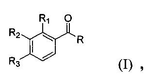 Стабилизатор растворов пероксида водорода