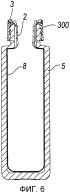 Способ изготовления контейнера для использования с вакуумным насосом