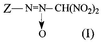 Способ получения динитрометил-onn-азоксисоединений