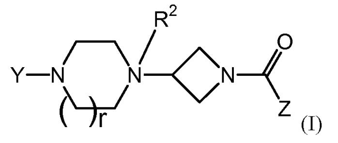 Гетероароматические и ароматические пиперазинилазетидиниламиды в качестве ингибиторов моноацилглицеринлипазы