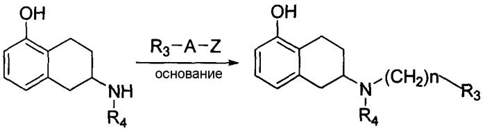 Способ промышленного получения азотзамещенного амино-5,6,7,8-тетрагидронафтола