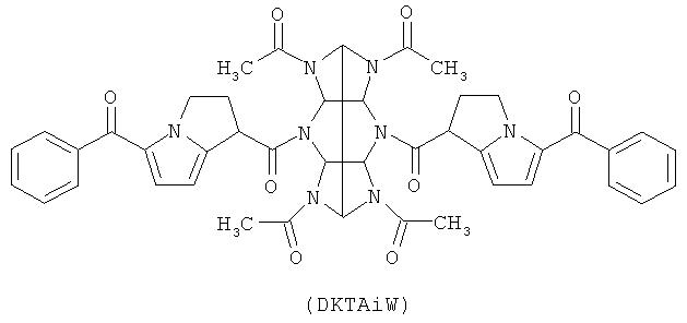 4,10-бис((±)-5-бензоил-2,3-дигидро-1н-пирроло[1,2-а]пиррол-1-карбонил)-2,6,8,12-тетраацетил-2,4,6,8,10,12-гексаазатетрацикло[5,5,0,03,11,05,9]додекан в качестве анальгетического средства и способ его получения
