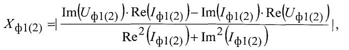 Способ определения расстояния до мест двойных замыканий на землю на линиях электропередачи в сетях с малыми токами замыкания на землю