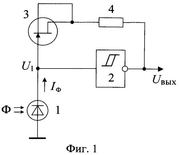Микромощный фотодатчик с частотным выходом