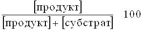 Новая дельта-9-элонгаза для получения масел, обогащенных полиненасыщенными жирными кислотами