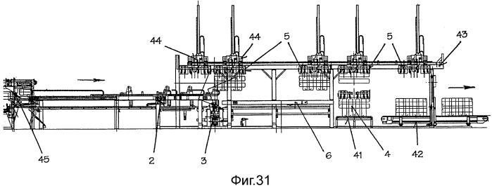 Способ и машина для автоматической сборки составных каркасов, полученных из электросварных металлических сеток