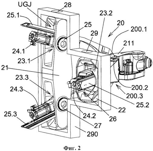 Параллельный кинематический механизм с держателями карданного типа