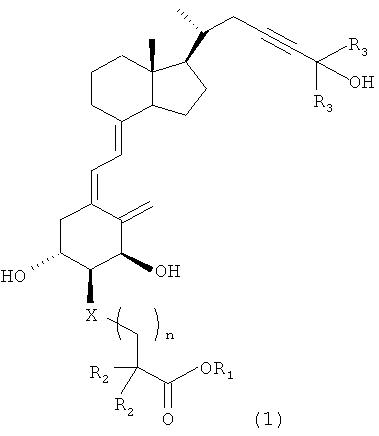 Производное 23-ин-витамина d3
