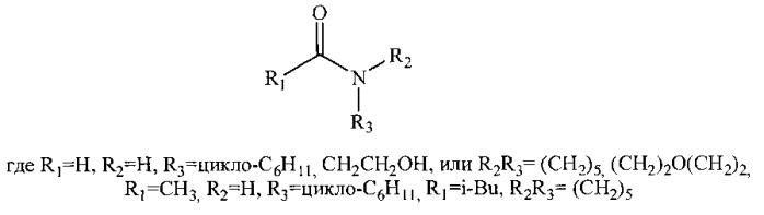 Способ переамидирования амидов карбоновых кислот
