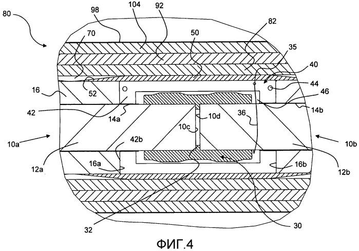 Соединение для высоковольтных кабелей, изолированных пропитанной бумагой или бумажно-полипропиленовым слоистым материалом (ppl)