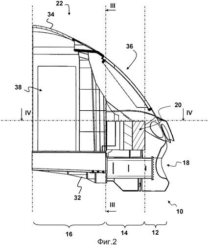 Легкая композитная структура кабины рельсового транспортного средства