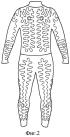 Электрообогревательная водолазная одежда