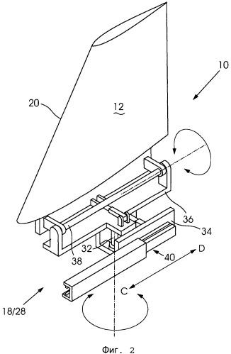 Способ ослабления в полете вихревых шнуров и законцовка крыла самолета, используемая при его осуществлении