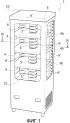 Демонстрационная конструкция, например, для демонстрационных стендов с поддерживаемыми тепловыми условиями