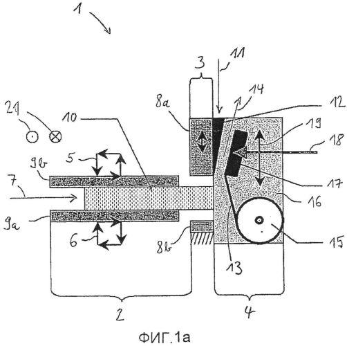 Способ и устройство для производства бесконечной ленты из блока волокнистого материала, в частности деревянного блока, бесконечная лента и блок волокнистого материала