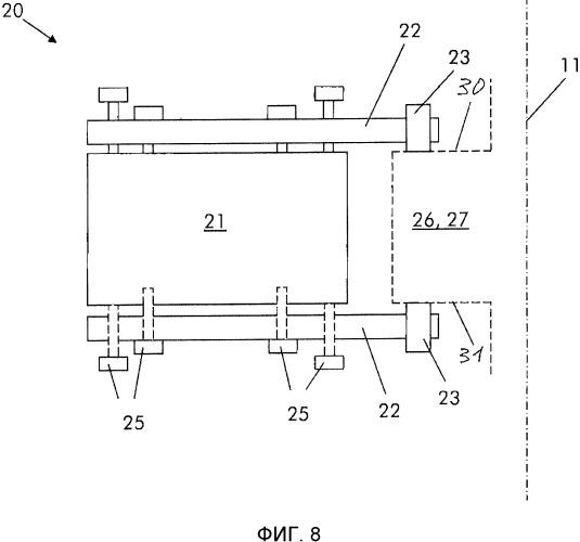 Способ и направляющая для снятия внутреннего корпуса с турбомашины
