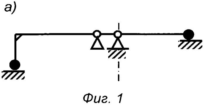 Способ рычажно-гравитационного подъема спаренных рабочих тел