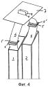 Система для проводки талонов из двух контейнеров для талонов