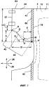 Абсорбирующий одноразовый используемый при недержании подгузник, имеющий боковые части