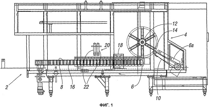 Устройство и способ манипулирования частично сформированными контейнерами