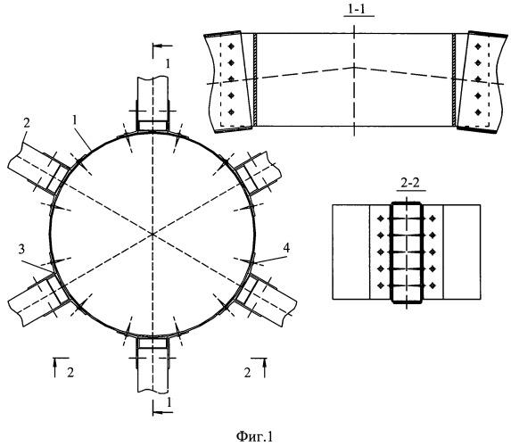 Узловое соединение стержневых элементов пространственной конструкции