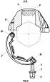 Протектолайзер для защиты силового кабеля-удлинителя в скважине