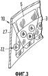 Массообменная колонна и корончатый элемент для массообменной колонны