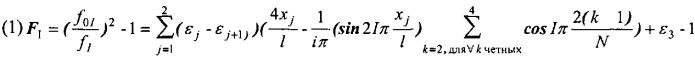 Способ измерения параметров сжиженного газа в трехфазном состоянии