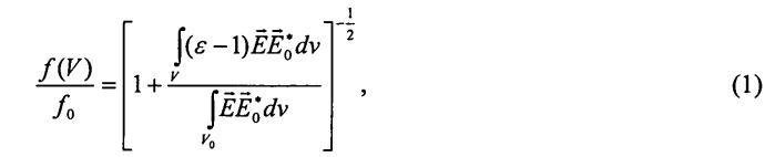 Способ измерения уровня вещества в емкости