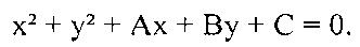Мультипликативный разностно-относительный способ стационарно-мобильного определения координат местоположения источника радиоизлучения